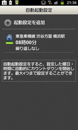 SC20130725-213619