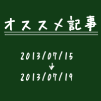 news20130715