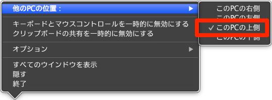 win-mac-share1