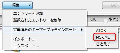 win-mac-share2