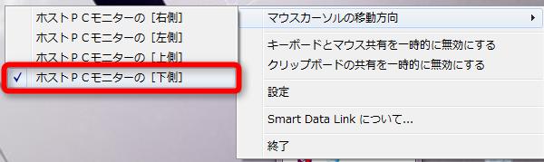 win-mac-share4