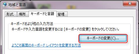 win-mac-share5