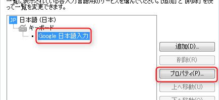 win-mac-share6