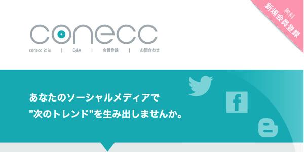 conecc1