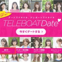 teleboat-date11