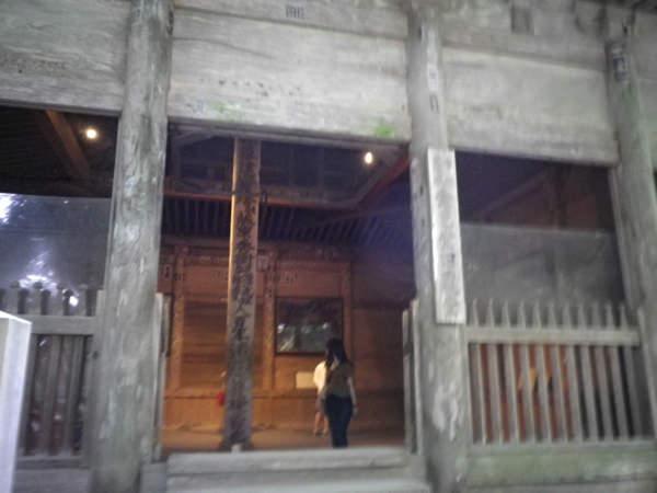 chusonzi-meganebashiIMGP0106