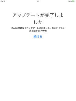 update-ios7_8