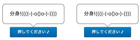 uzai-button3