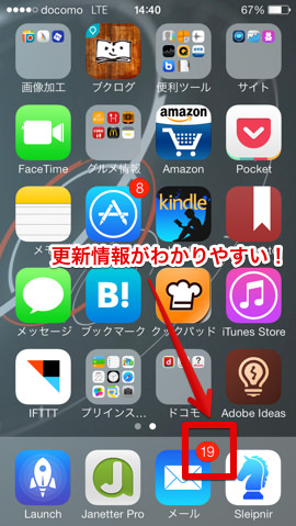 iphone-merit-demerit4