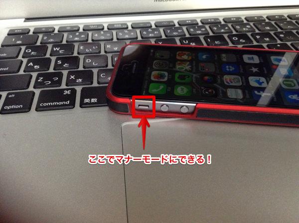 iphone-merit-demerit7