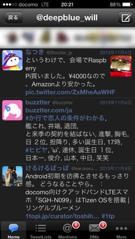 tweet-list