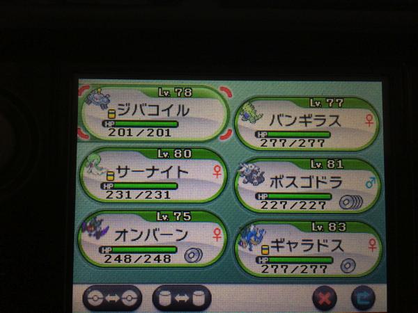 pokemon-x-y1