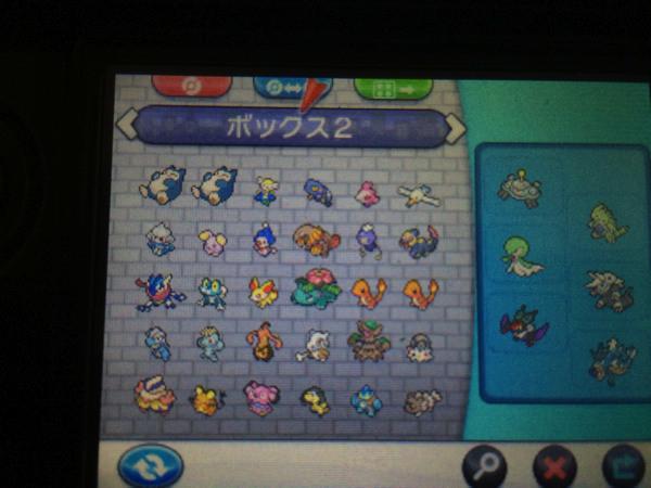pokemon-x-y2
