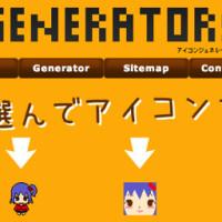 icon-generators2