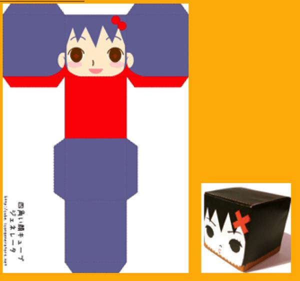 icon-generators6