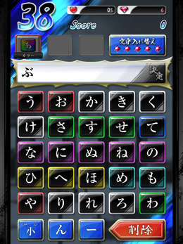 kuchisaki-bancho5