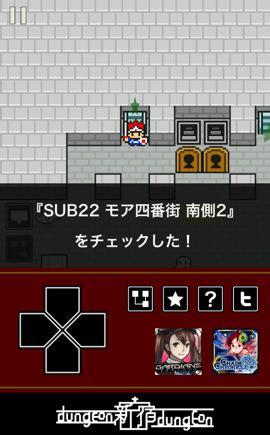 shinjyuku-dungen1