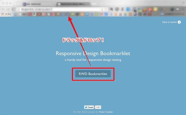 responsive-bookmarklet