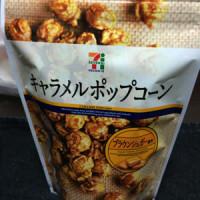 seven-popcorn3