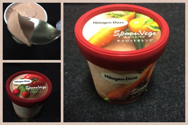 spoon-vege3