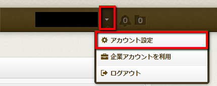 account-setting