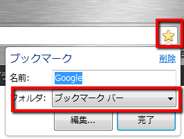 chrome-register-bar