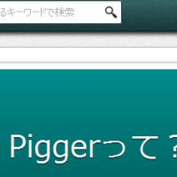 pigger