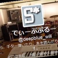 Twitterヘッダ画像